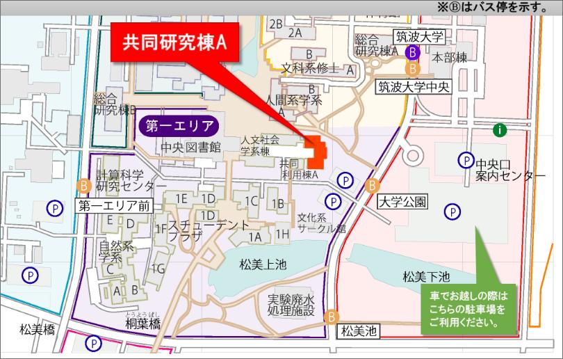 筑波大学発達障害学生支援プロジェクトへのアクセス