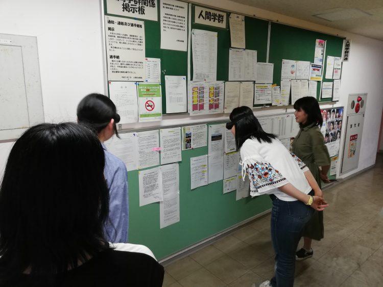 写真1 視覚障害ゴーグル体験 掲示板を見ている様子
